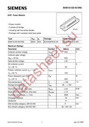 BSM50GD60DN2 datasheet скачать даташит