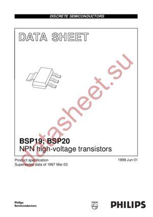 BSP20 datasheet скачать даташит