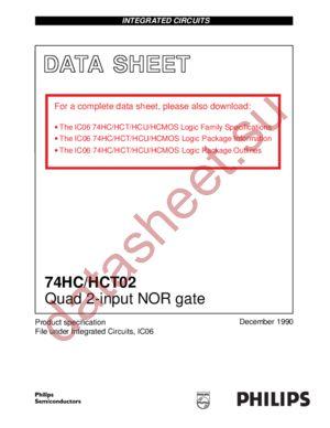 74hct02n даташит philips бесплатно скачать в pdf datasheet.