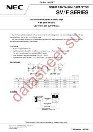 Редуктор PC/ATW 063/050