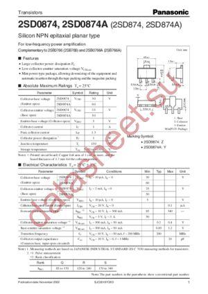 2SD874A datasheet скачать даташит