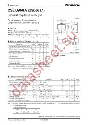 2SD968A datasheet скачать даташит