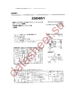2SD851 datasheet скачать даташит