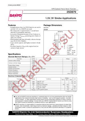 2SD879 datasheet скачать даташит