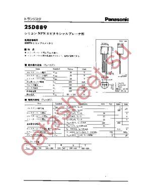 2SD889 datasheet скачать даташит