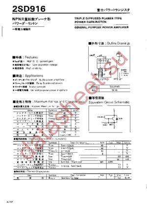 2SD916 datasheet скачать даташит
