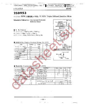 2SD953 datasheet скачать даташит