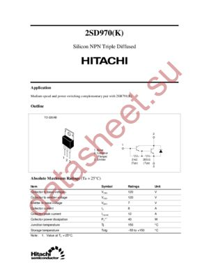 2SD970 datasheet скачать даташит