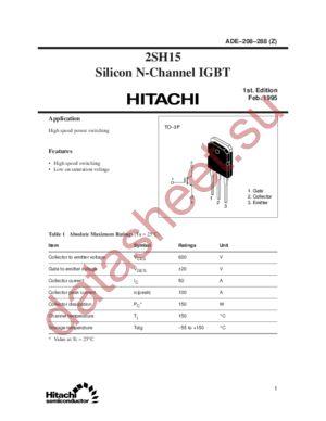 2SH15 datasheet скачать даташит