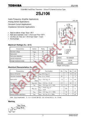 2SJ106 datasheet скачать даташит