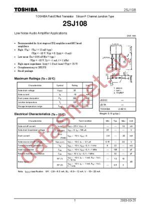 2SJ108 datasheet скачать даташит