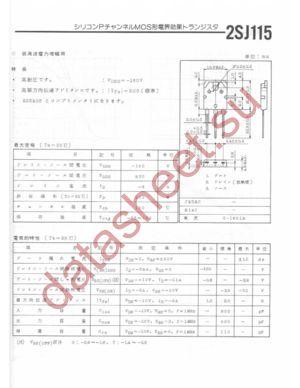 2SJ115 datasheet скачать даташит