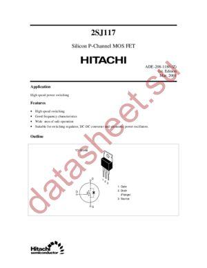 2SJ117 datasheet скачать даташит