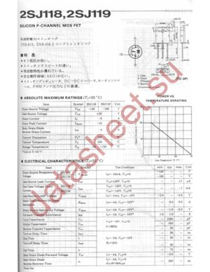 2SJ118 datasheet скачать даташит