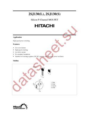 2SJ130L datasheet скачать даташит