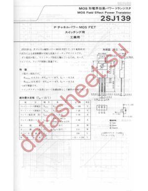 2SJ139 datasheet скачать даташит